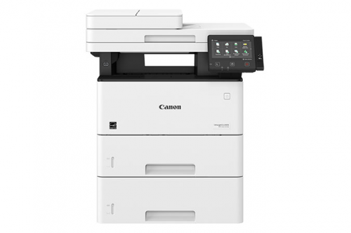 Canon imageCLASS MF525dw front with drawer